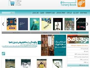 خرید اینترنتی مجموعه ادبیات داستانی مقاومت اسلامی لبنان (قلم رصاص)